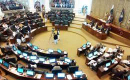 خیبر پختونخوا اسمبلی میں سانحہ مچھ کے خلاف مذمتی قرارداد منظور