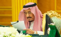 سعودی شاہ سلمان کے متعدد فرامین کا اجرا، گورنر اسٹیٹ بنک تبدیل، بلدیات کی وزارت مکانات میں ضم