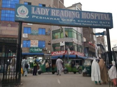 Lady Reading Hospital Peshawar
