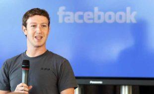 فیس بک کی پالیسی میں تبدیلی کا فیصلہ