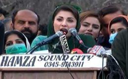 بھارت اور اسرائیل سے پیسہ عمران خان کو دیا گیا، چور چور کرنے والا خود چور نکلا، مریم نواز