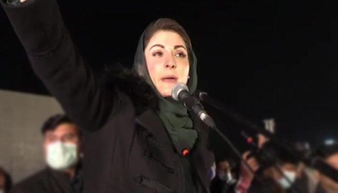 وزیراعظم قوم کے باپ کی مانند ہوتا ہے انہیں کوئٹہ جانا چاہیے تھا: مریم نواز