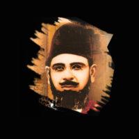 Maulana Muhammad Ali Johar