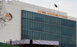 ڈی جی نیب لاہور سمیت 7 افسران کی ترقی کی منظوری