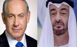 متحدہ عرب امارات کا اسرائیل میں سفارت خانہ کھولنے کا فیصلہ