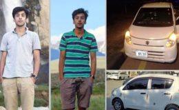 اسامہ قتل کیس: ملزمان نے بے گناہ نوجوان کو قتل کرنے کا اعتراف کر لیا