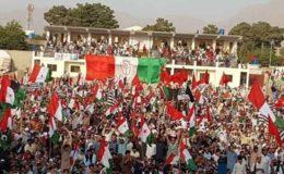 پی ڈی ایم کل بلوچستان میں اپنی سیاسی قوت کا مظاہرہ کرے گی