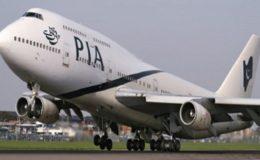 پی آئی اے کے طیارے کو ملائیشیا بھیجنے کا معاملہ، افسران کیخلاف تحقیقات شروع