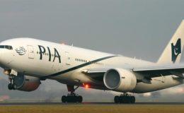 ملائیشیا میں پی آئی اے کا طیارہ قبضے میں لے لیا گیا، عملہ بھی پھنس گیا