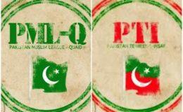 پنجاب کی 11 سینیٹ نشستوں پر پی ٹی آئی اور (ن) لیگ میں سخت مقابلے کا امکان