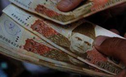 PTI دور، کے پی عالمی اداروں کا 265 ارب کا مقروض