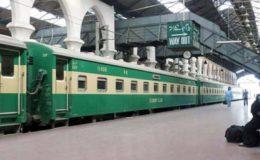 پاکستان ریلوے کی سالانہ رپورٹ میں اہم انکشافات