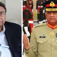 Pervez Musharraf and Qamar Javed Bajwa
