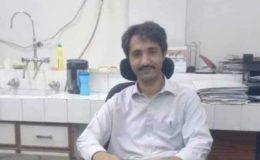 شمالی وزیرستان میں فائرنگ سے پروفیسر ڈاکٹر جاں بحق