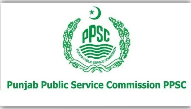پنجاب پبلک سروس کمیشن کے پیپر لیک اسکینڈل میں حیرت انگیز انکشافات