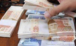 1012 ارب روپے کے کورونا ریلیف پیکیج سے صرف 297 ارب خرچ، برطانوی رپورٹ