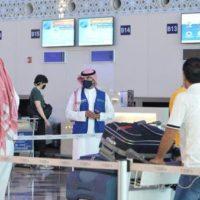 Saudi Arabia,Travel Ban Lifted