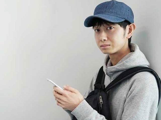 جاپانی شخص کچھ (بھی) نہ کرنے کے باوجود پرمسرت اور مالامال