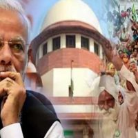 Supreme Court Modi