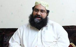 مولانا فضل الرحمان کی اسلام آباد میں تواضع کریں گے: طاہر اشرفی