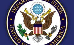 واشنگٹن: داعش اور الاخوان کے ذیلی گروپوں کے نام دہشت گردی کی عالمی فہرست میں درج