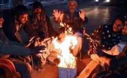 کراچی میں سردی کی لہر مزید 5 تا 6 روز برقرار رہنے کا امکان