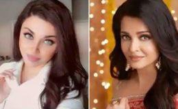 ایشوریا سے مشابہت رکھنے والی پاکستانی لڑکی کی تصاویر وائرل