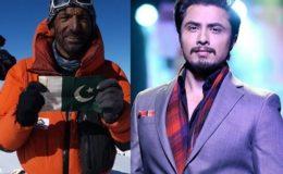 علی ظفر کا کوہ پیما علی سدپارہ کو خراج تحسین