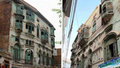 Dilip Kumar House