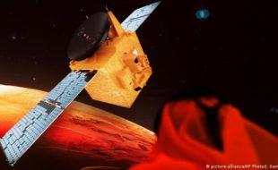اماراتی مشن 'ہوپ' نے مریخ کی اولین تصویریں زمین پر بھیج دیں