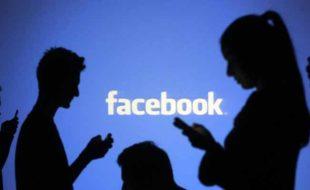 فیس بک کو روزانہ استعمال کرنیوالوں کی تعداد کتنی ہے؟ ڈیٹا جاری