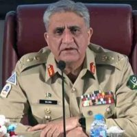 General Qamar Javed Bajwa