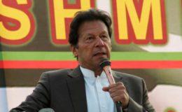 مودی 5 اگست کا اقدام واپس لو، مذاکرات کرو اور کشمیر کا مسئلہ مل کر حل کرو، وزیراعظم
