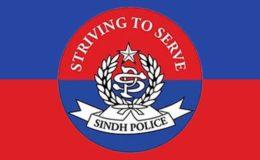 ترقی کیلیے جعلسازی کرنے پر کراچی پولیس کے ایس پی کیخلاف مقدمہ درج