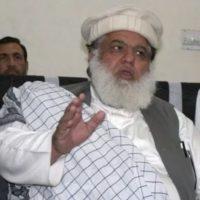 Maulana Atta Ur Rehman