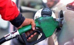 اوگرا نے پیٹرول 16 روپے فی لیٹر تک مہنگا کرنے کی تجویز دے دی