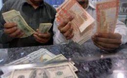 موجودہ دور حکومت میں اندرونی و بیرونی قرضوں کا نیا ریکارڈ قائم
