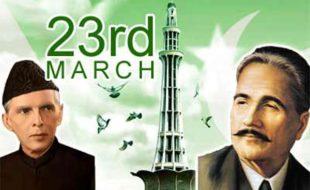 ٢٣ مارچ پاکستان کی اساس