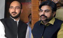 علی گیلانی اور ناصر حسین شاہ کی مبینہ آڈیو بھی سامنے آ گئی