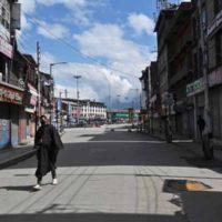 Azad Kashmir Lockdown
