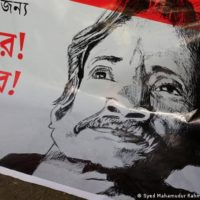 Bangladesch Protest ,Mushtaq Ahmed