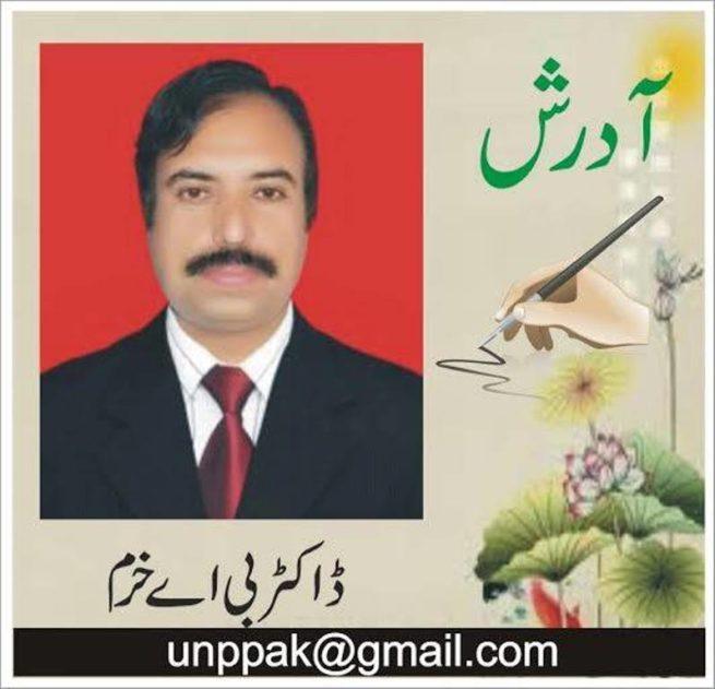 Dr. B.A. Khurram