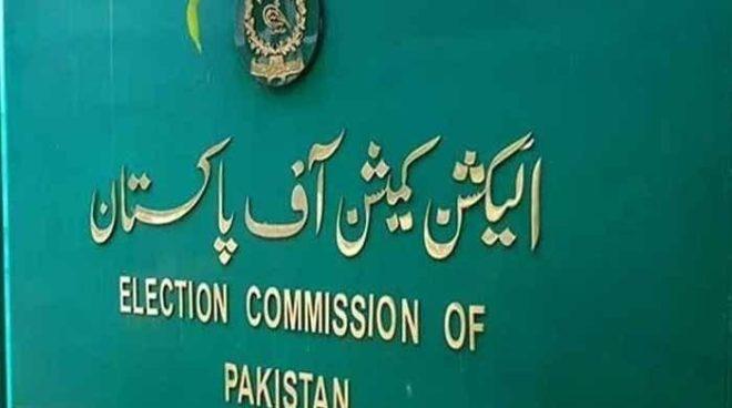 اکبر ایس بابر پی ٹی آئی کی دستاویزات لینے کے اہل نہیں، اسکروٹنی کمیٹی کا مؤقف