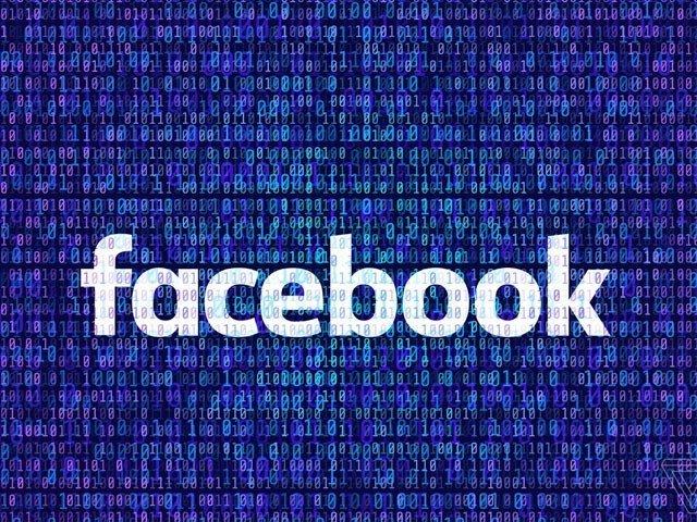 فیس بک نے وینزویلا کے صدر سمیت ایک ارب سے زائد اکاؤنٹس بند کر دیئے