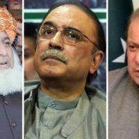 Fazlur Rehman, Nawaz Sharif and Asif Zardari