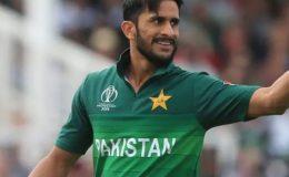 حسن علی نے قومی ٹیم کے بائیوسکیور ببل کو جوائن کرلیا