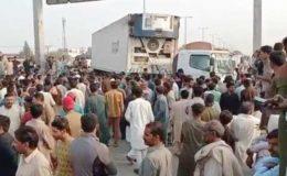 ہاؤسنگ سوسائٹی کے سیکیورٹی عملے اور متاثرین میں تصادم، 3 افراد ہلاک