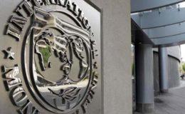 کورونا وبا کے سبب عالمی قرضوں میں 24 کھرب ڈالر اضافہ ہو گیا، آئی ایم ایف