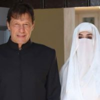 Imran Khan and Bushra Bibi