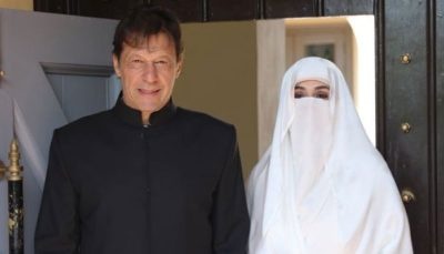 Imran Khan and Bushra Bibi